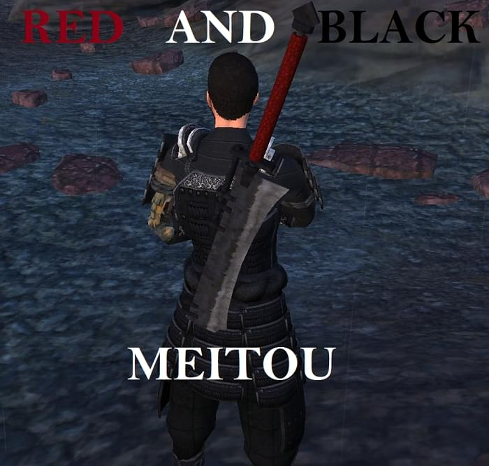 Meitou Retexture: Black and Red - Kenshi мод